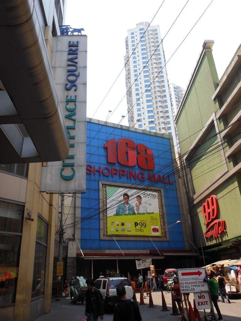 Luckychinatown-mall